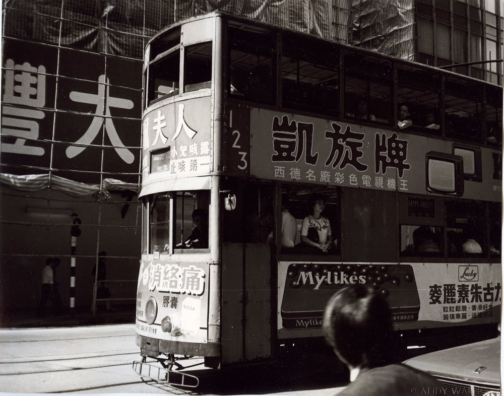 Andy Warhol_Tram, 1982 - Image courtesy of Phillips (mid res) (1).jpg