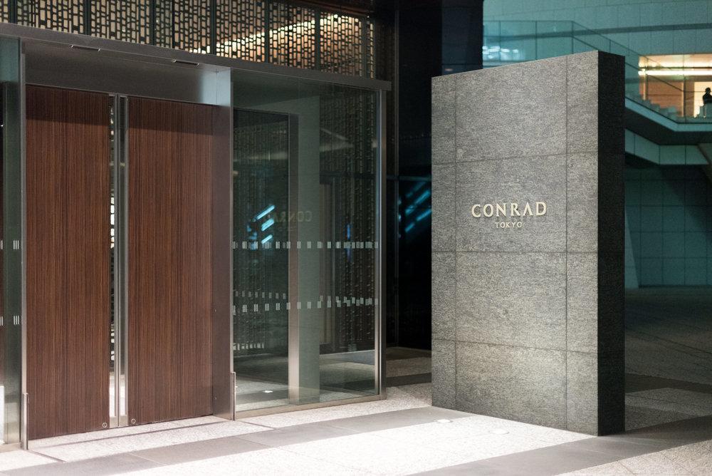 Hotel Entrance Conrad Tokyo