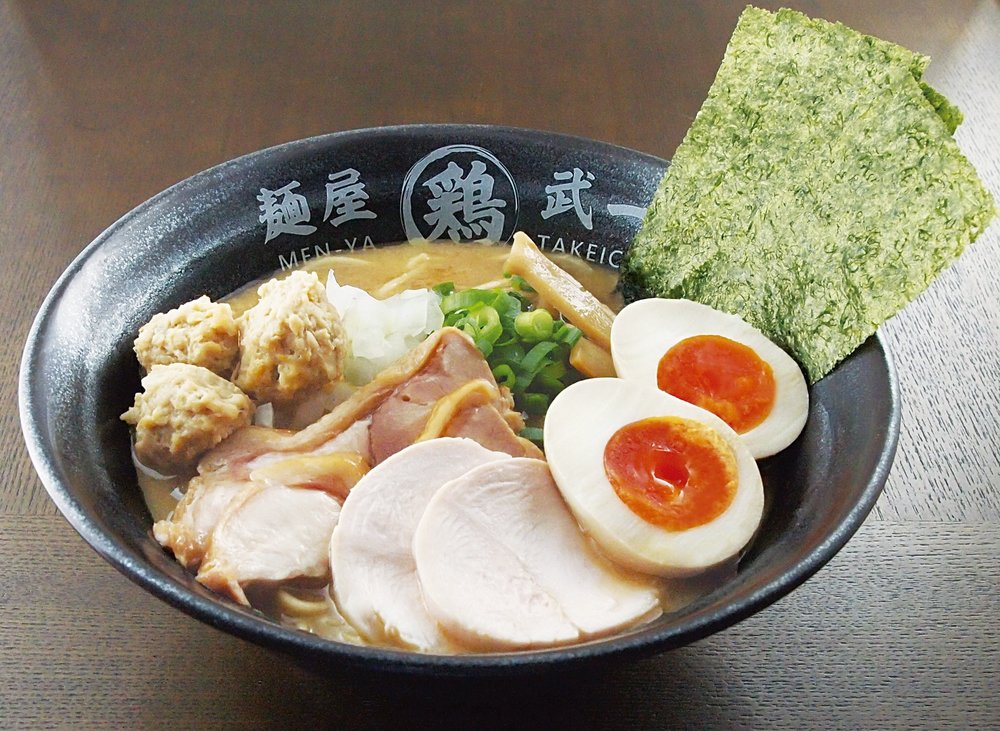 Special Rich Shoyu Ramen | Photo Credit: Menya Takeichi