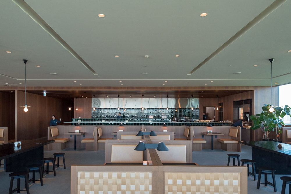 The Noodle Bar  Cathay Pacific Lounge - Haneda Airport (HND)
