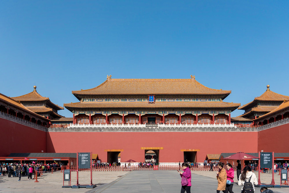 Entrance towards the Forbidden City