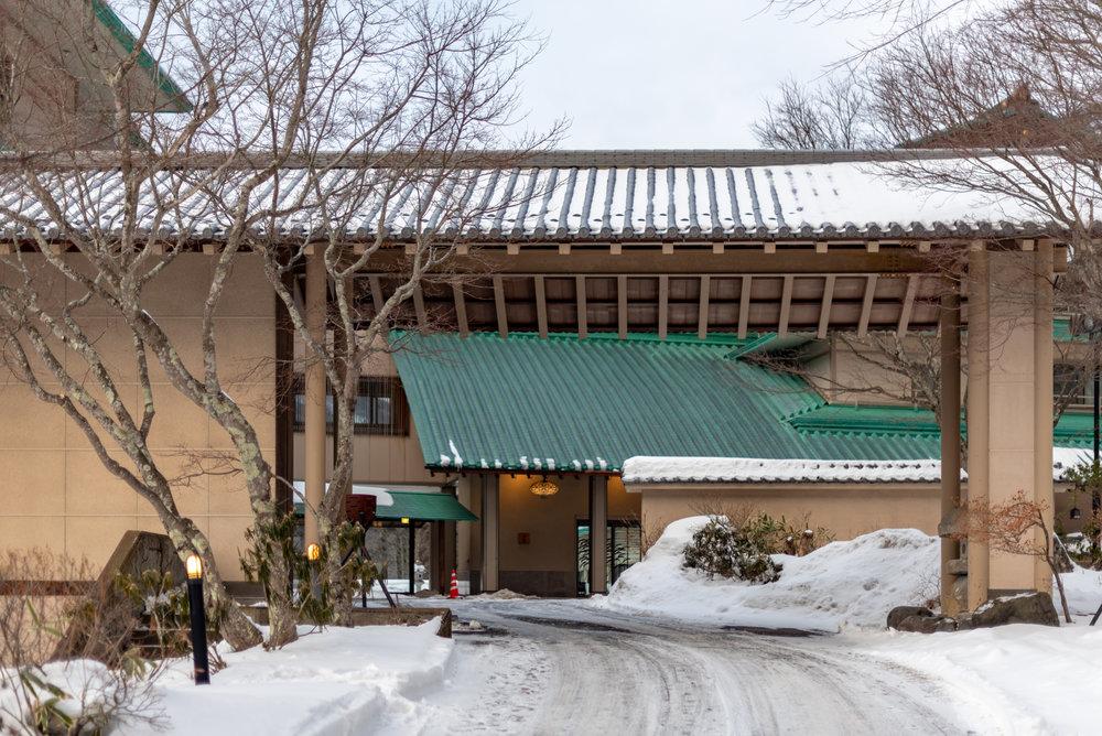 Driveway to Ryokan  Hoshino Resorts KAI Nikko