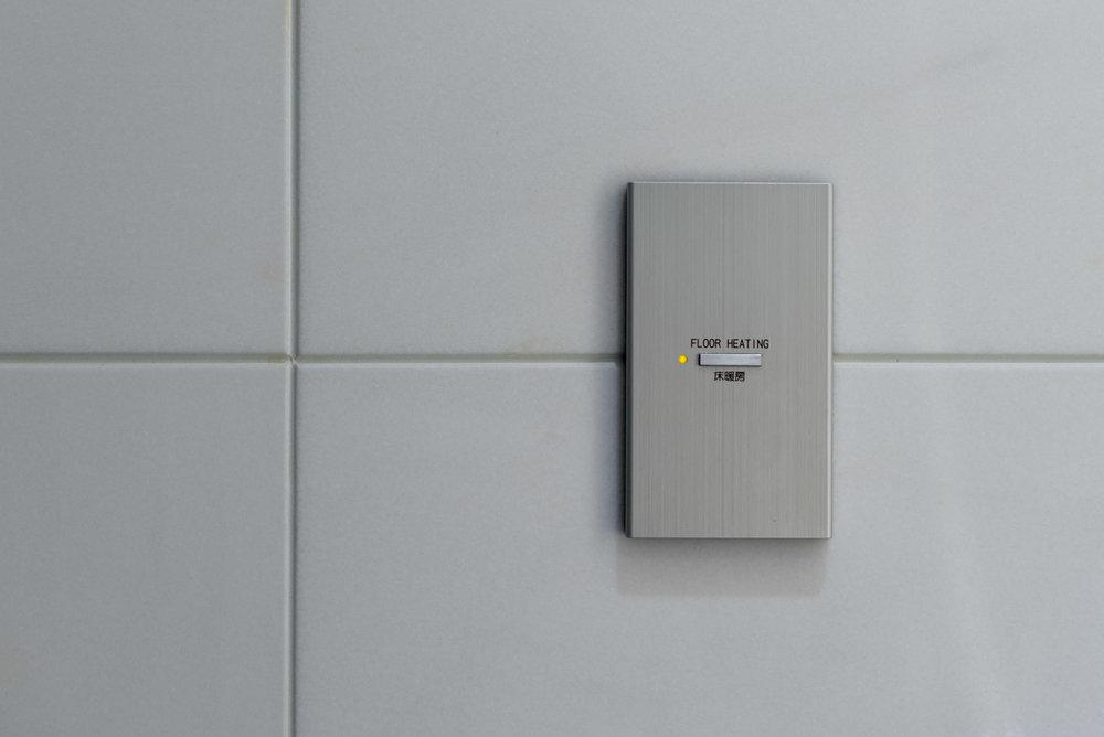 Bathroom Floor Heating  King Executive Suite Bay View - Conrad Tokyo