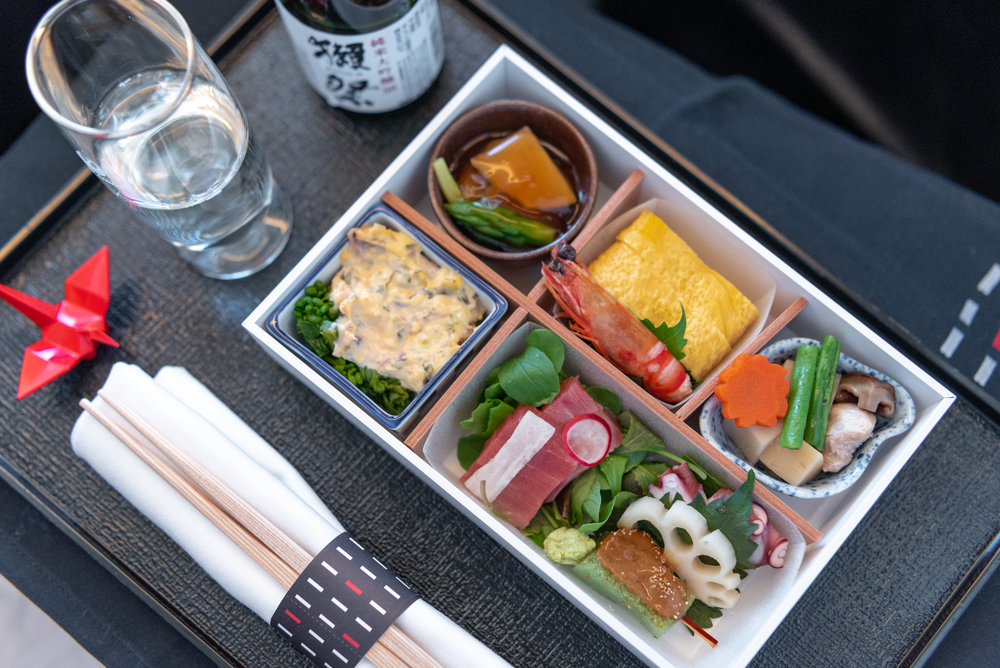 Spring Haze - Japanese Menu  Japan Airlines Business Class JL37 - HND to SIN