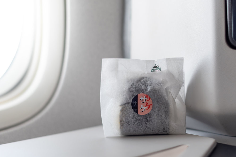 Salmon Onigiri  Japan Airlines Business Class JL37 - HND to SIN