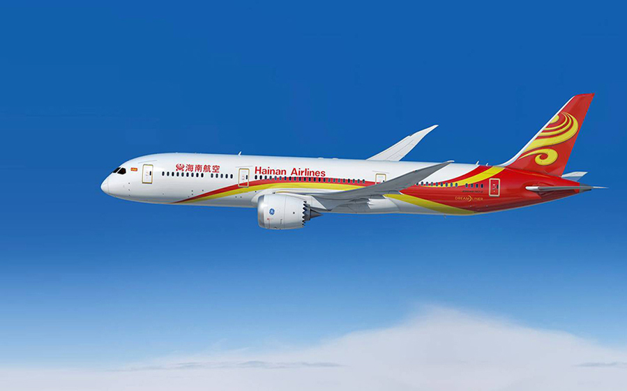 Photo Credit: Hainan Airlines