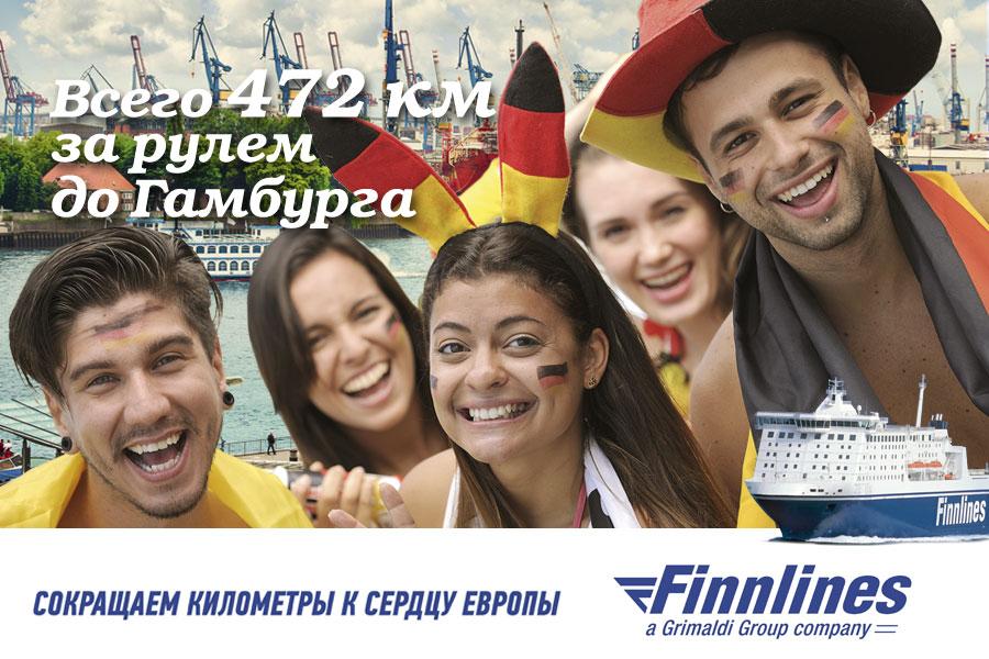 Finnlines_03c.jpg
