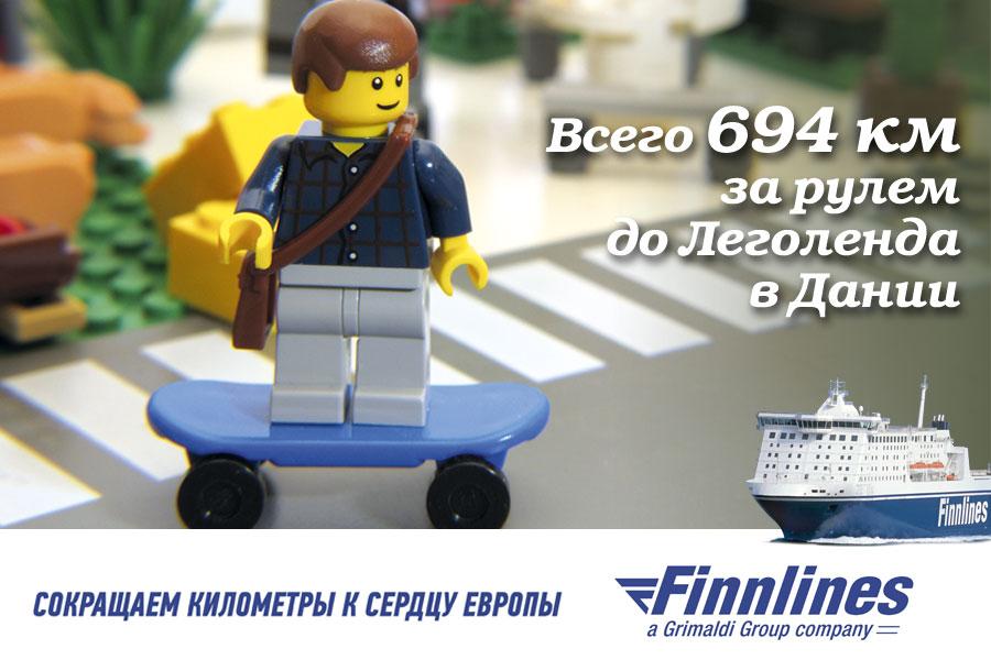 Finnlines_01c.jpg