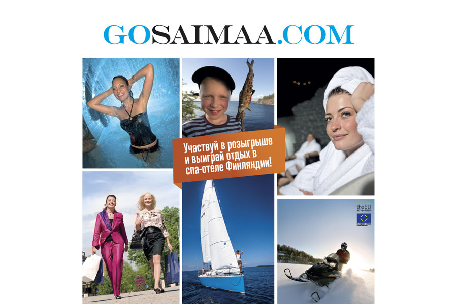 GoSaimaa-promo-for-site_10.jpg