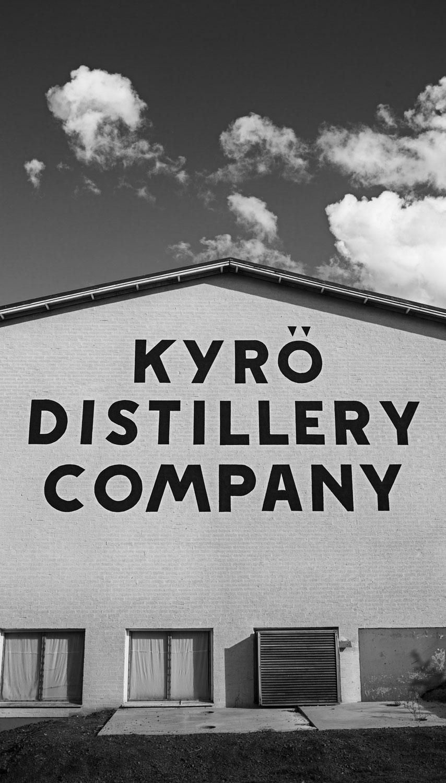 kyro-distillery-in-finland.jpg