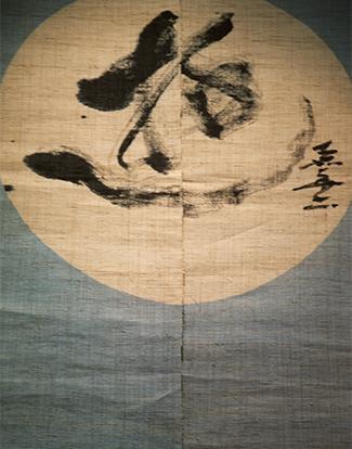 Japans wandkleed
