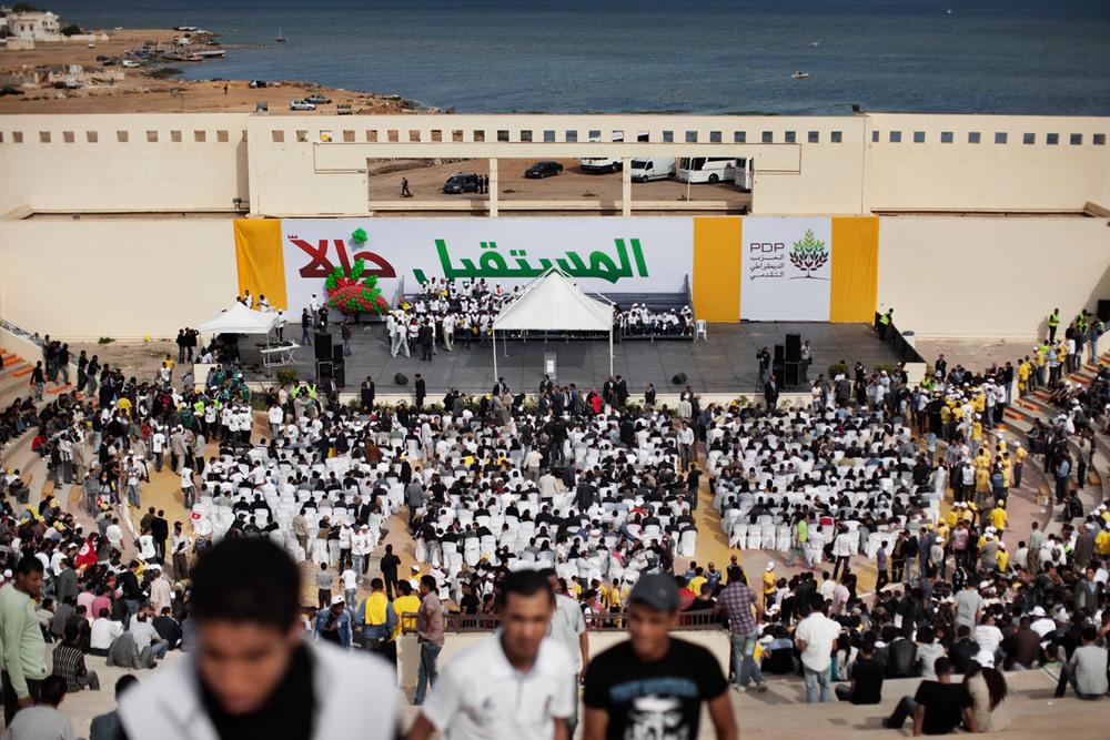 Convention of of the Democratic Progressive Party, Sfax