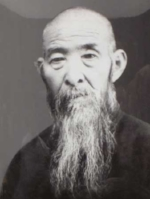 Sun Lutang in 1930