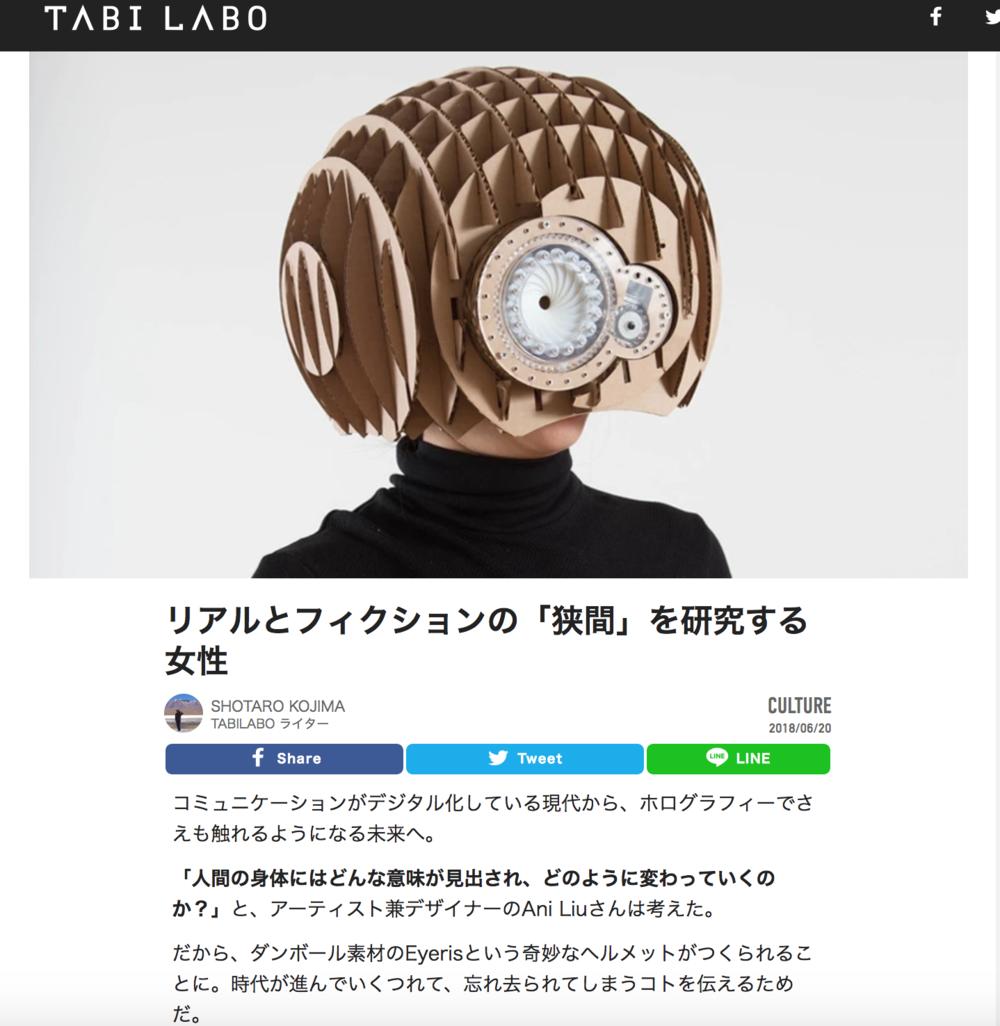 Interview in Japanese Press - TABI LABO