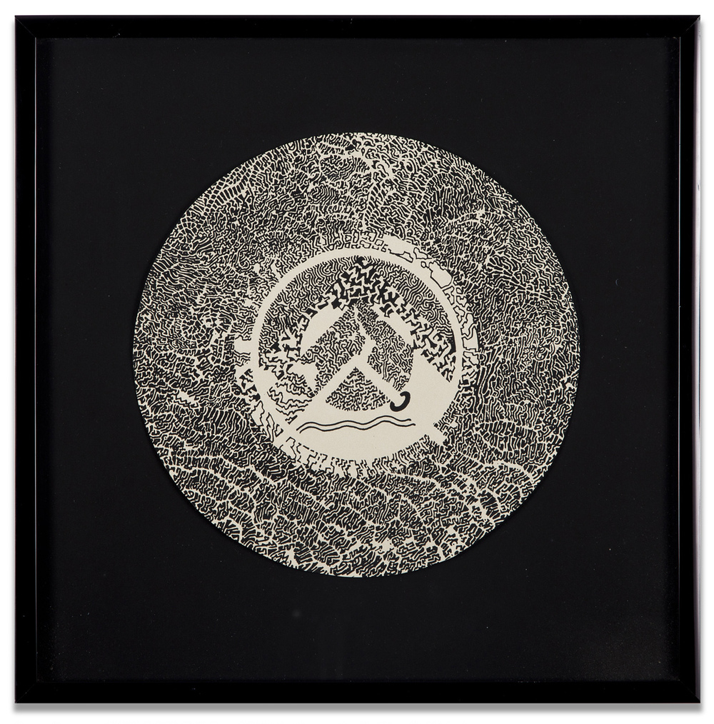 Bruce Conner,  SINGLE MANDALA , c. 1970-71, lithograph, 13 1/4 x 13 1/4 inches