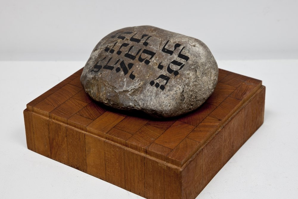 "Wallace Berman, ""Untitled,"" c. 1970s, painted rock, 2 x 5 x 5 inches"