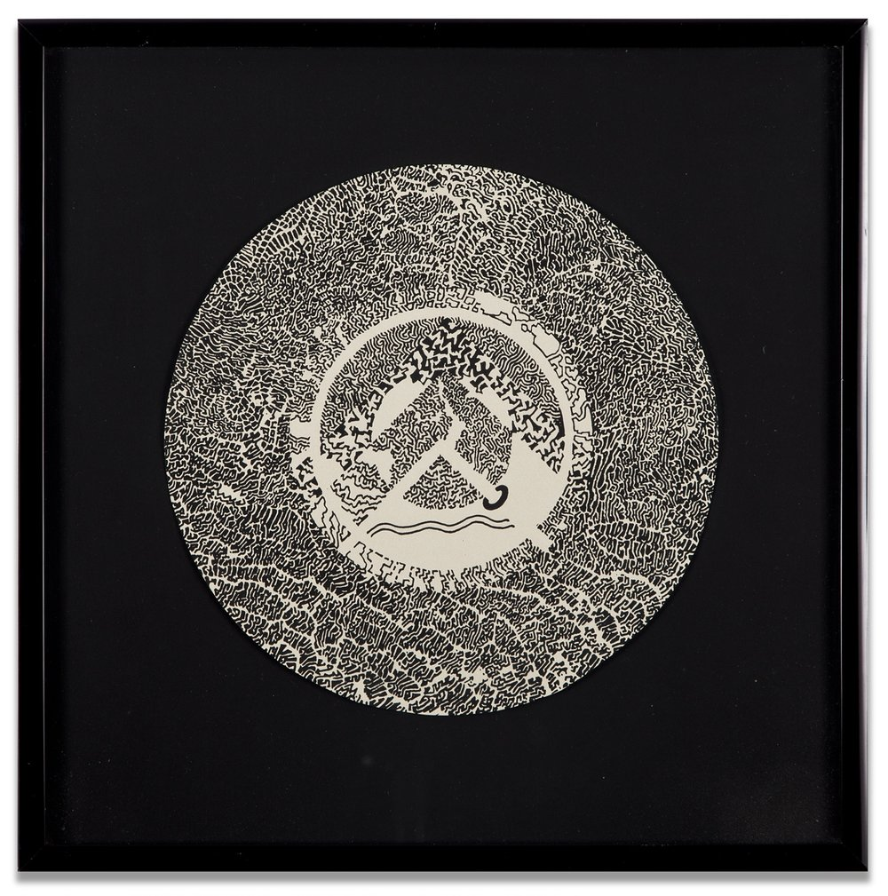 Bruce Conner, SINGLE MANDALA, c. 1970-71, Lithograph, 8 1/2 diameter