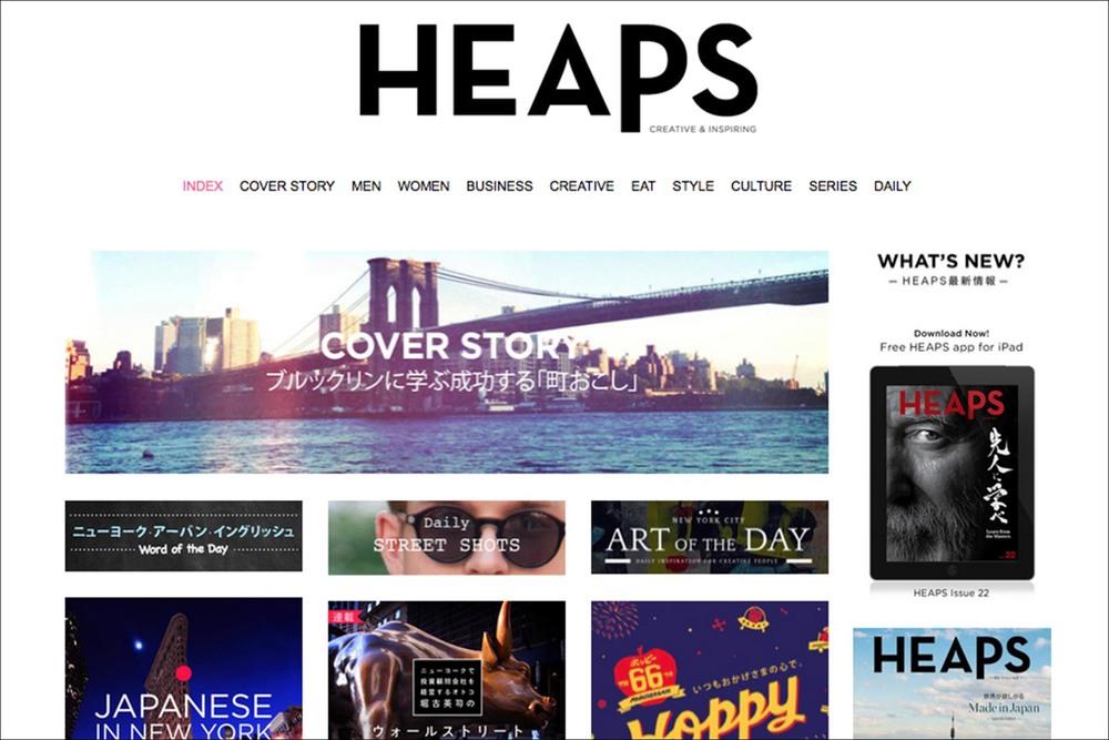 Heaps - Magazine