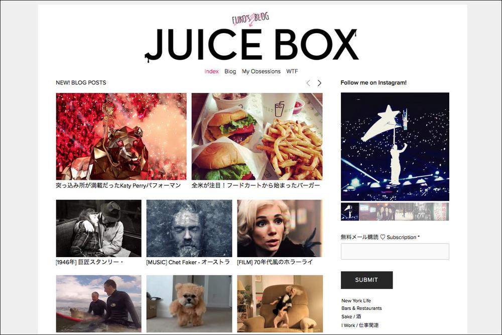 Juice Box - Blog