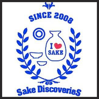 Sake Discoveries