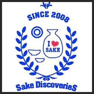 Sake Discoveries