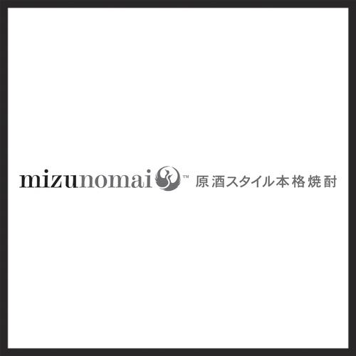 Mizu No Mai