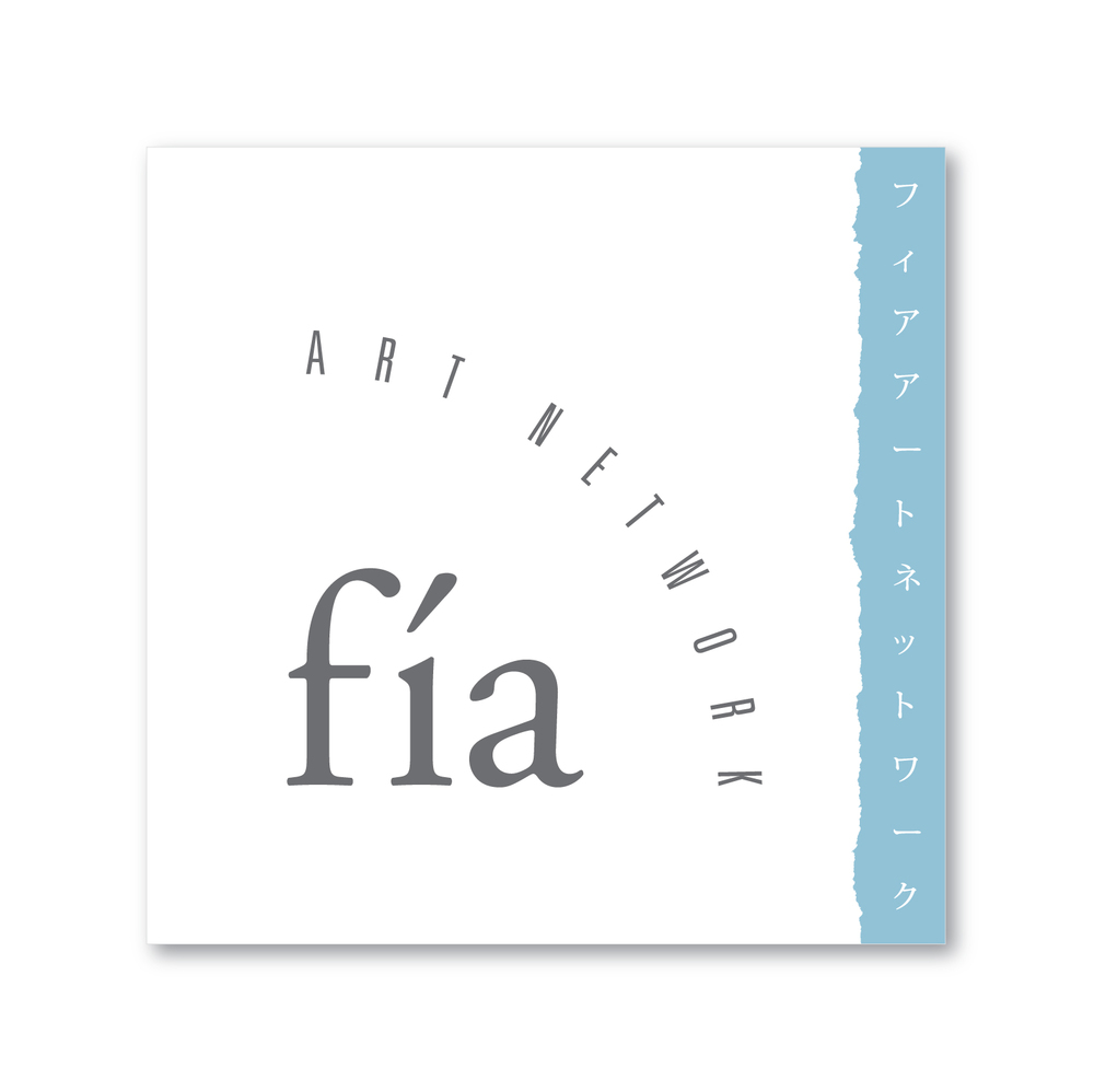 Logo Design, Fia Art Network, Kyoto, Japan
