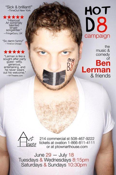 Ben-Lerman.jpg