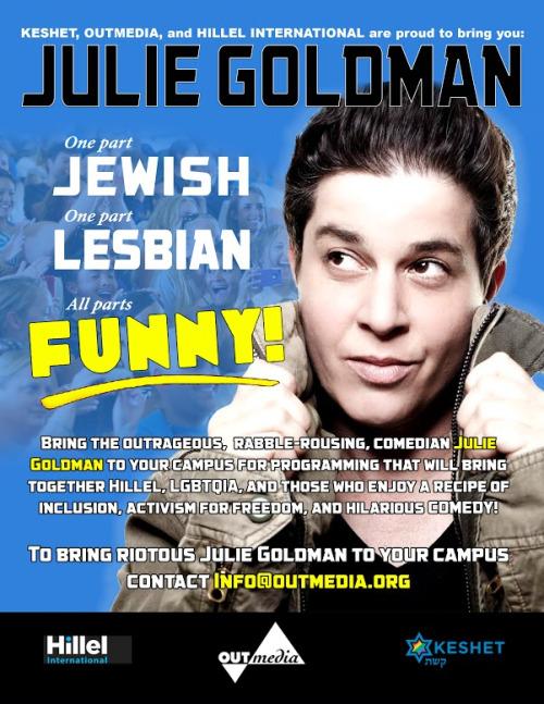 julie goldman twitter