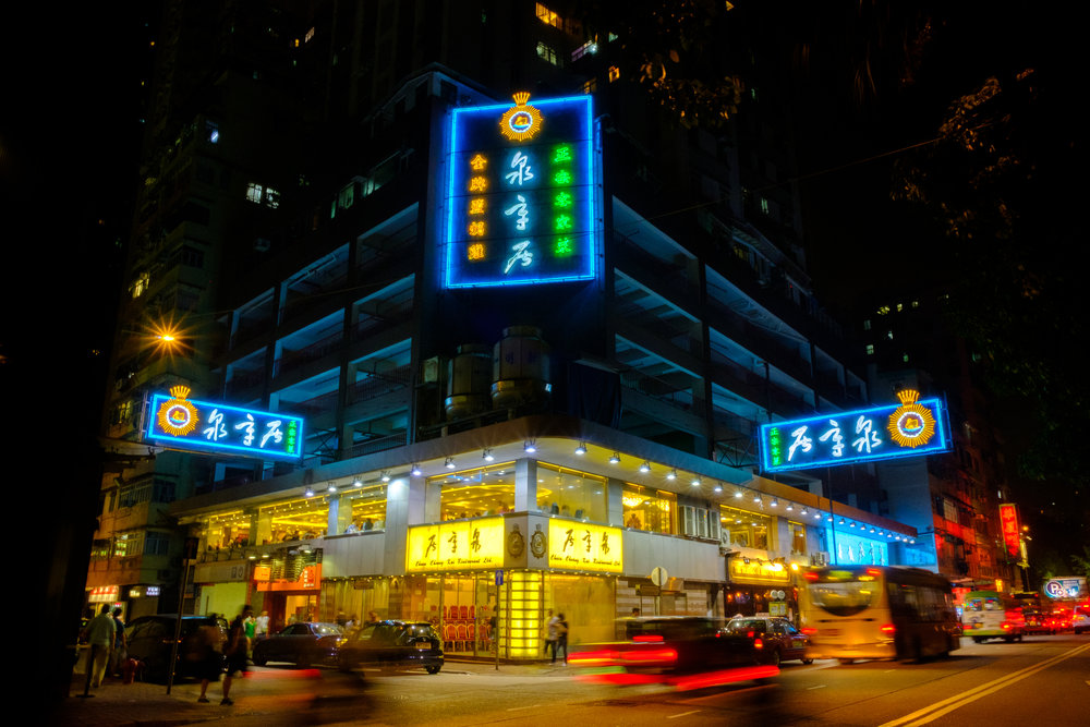 Before they're gone - A Hong Kong neon photo series