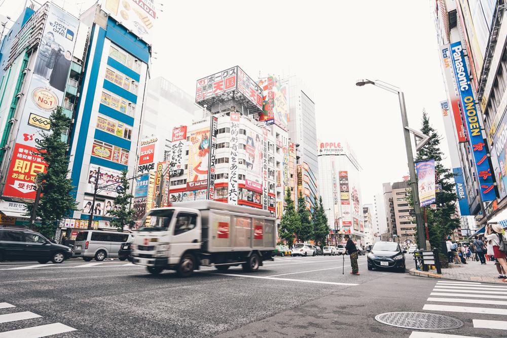 Tokyo_Augt15-82.jpg