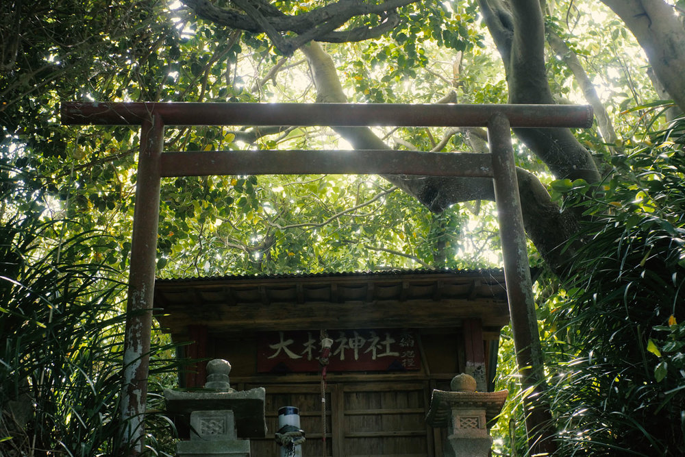 Shrine in Ubara.jpg