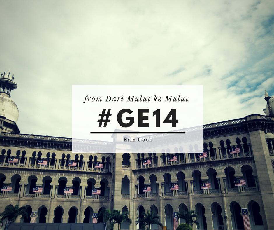 #GE14.png