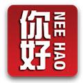 NeeHao Magazine