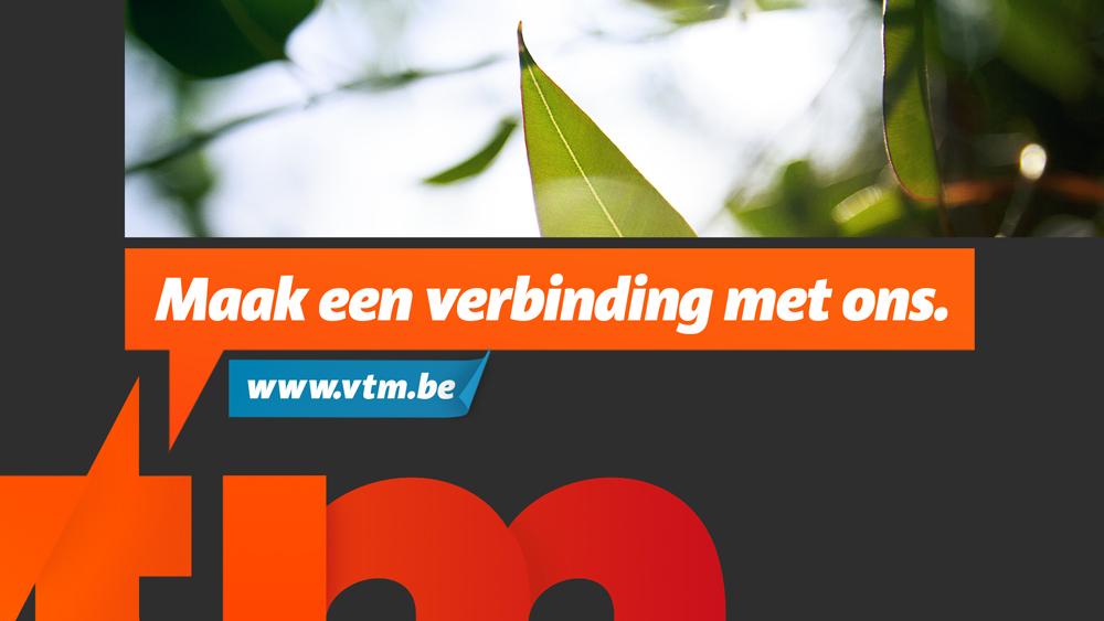 BlakeFawley_VTM_Rebrand