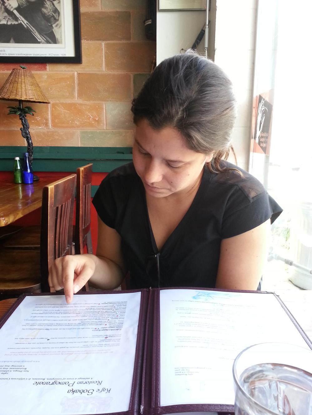 Kafe Sobaka Restoran Pomegranate
