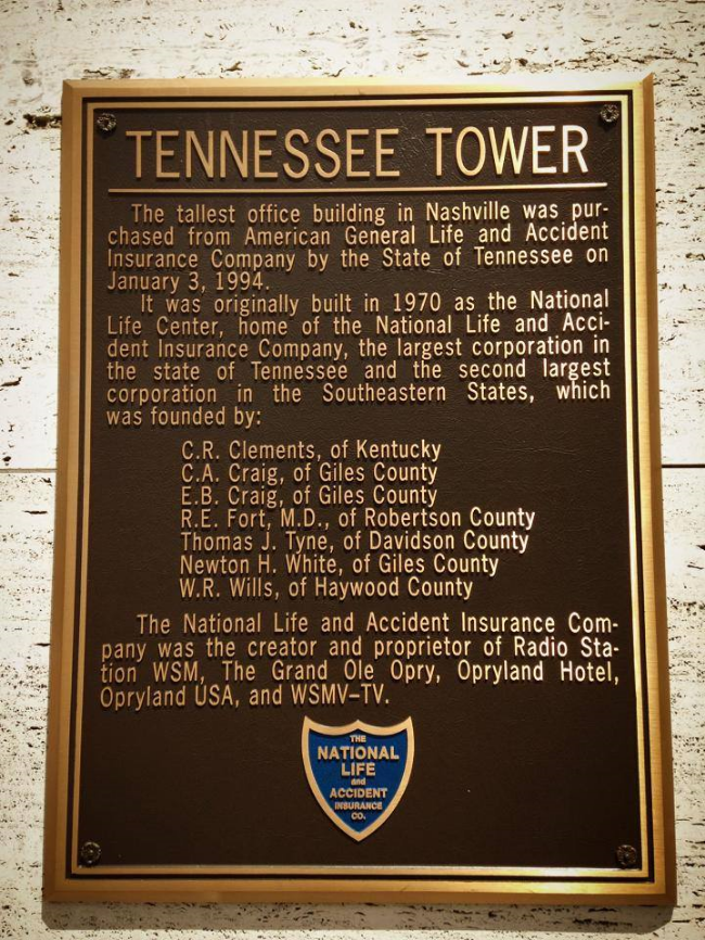 Tenn Tower.jpg