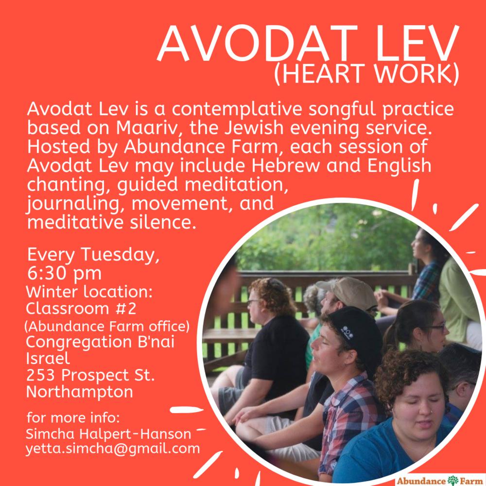 Avodat-Lev.png