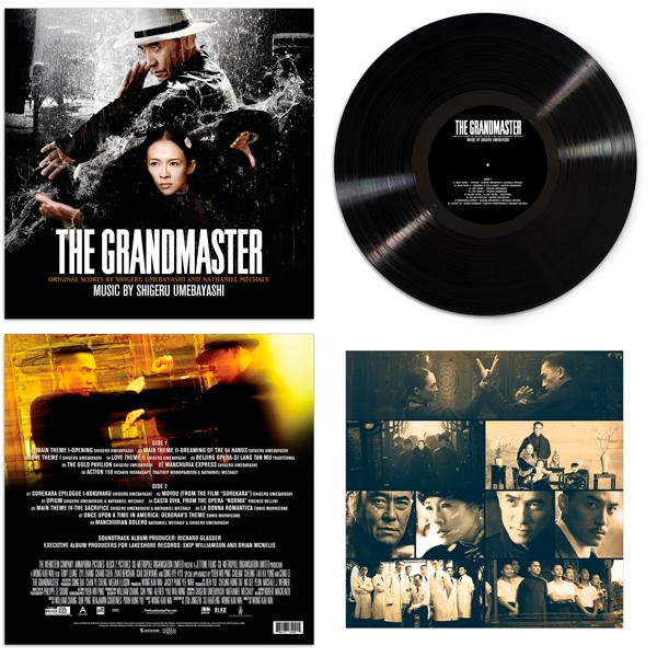the-grandmaster-vinyl.jpg