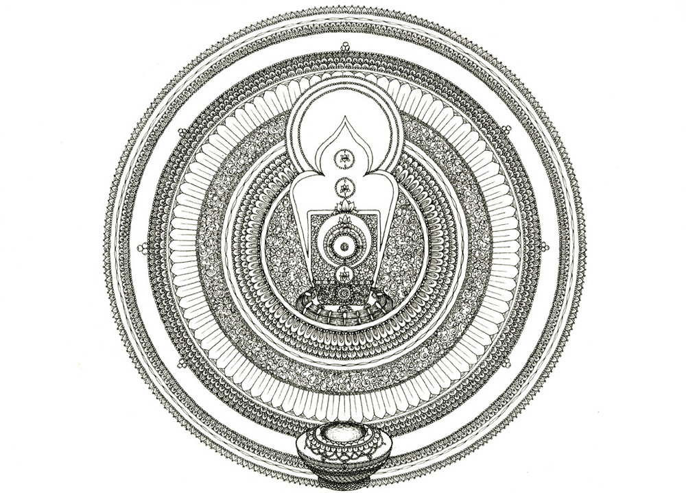 Mandala  ::  Offering