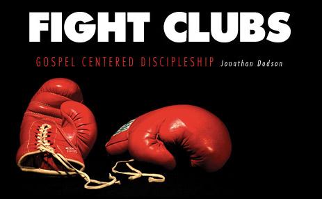 FightClubs