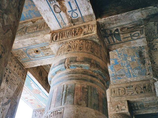 Ancient Egyptian Architecture.jpg