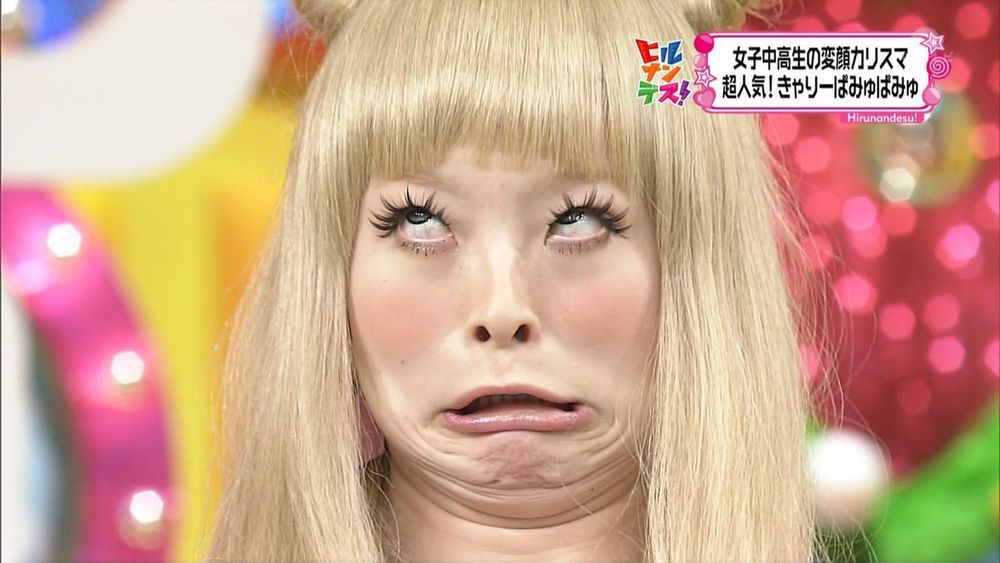 Kyary's beauty is truly unique.