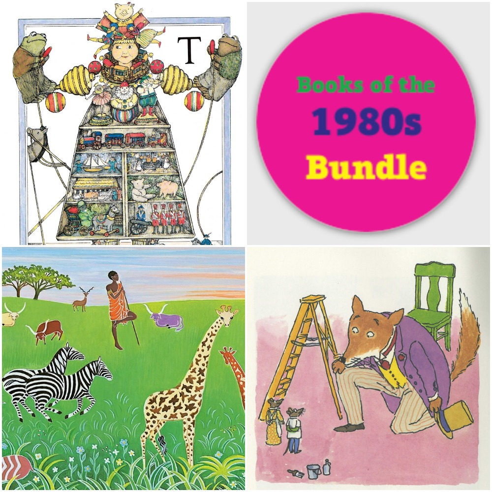 NEW! 1980s Bundle