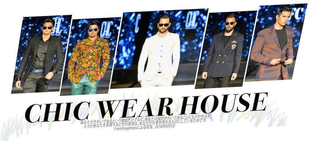 Chic Wear House.jpg