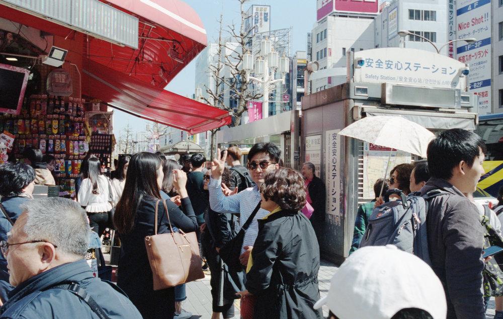 Tokyo_2018_large014.jpg
