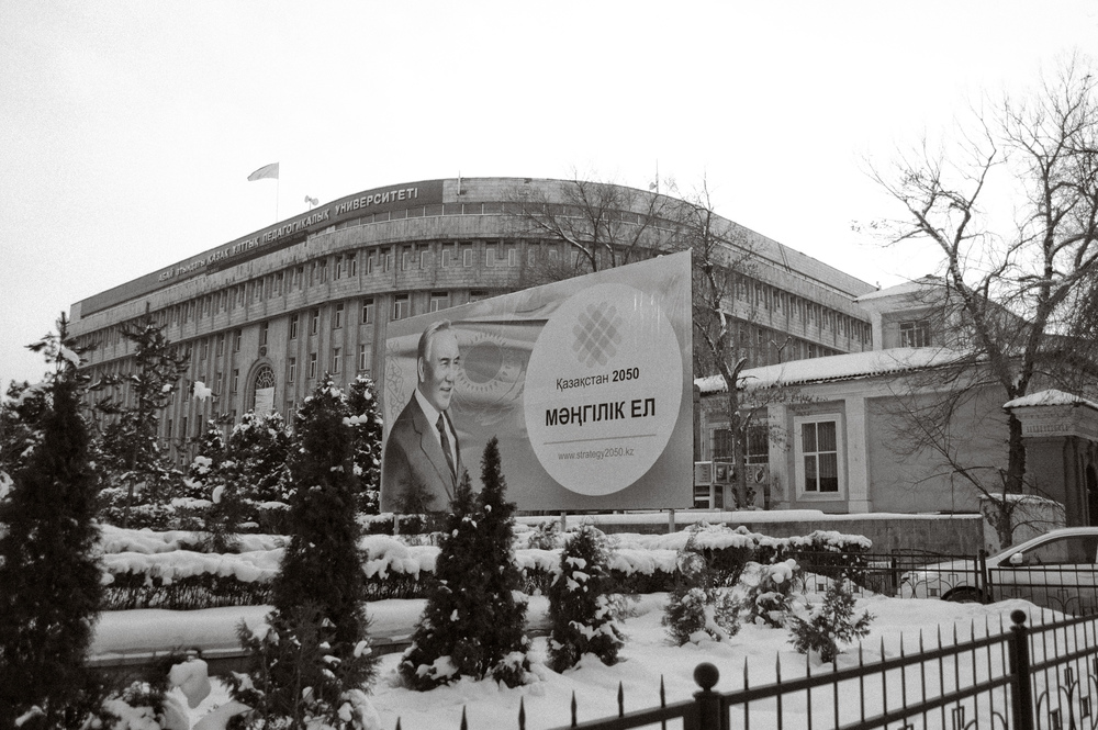 Kazakhstan-0208.jpg