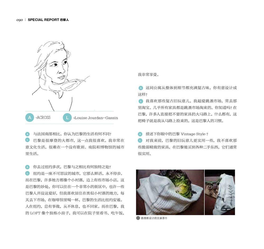 ACROSSP2-web.jpg