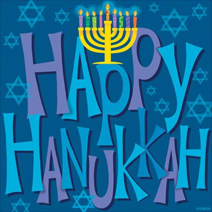 Hanukkah-12-B