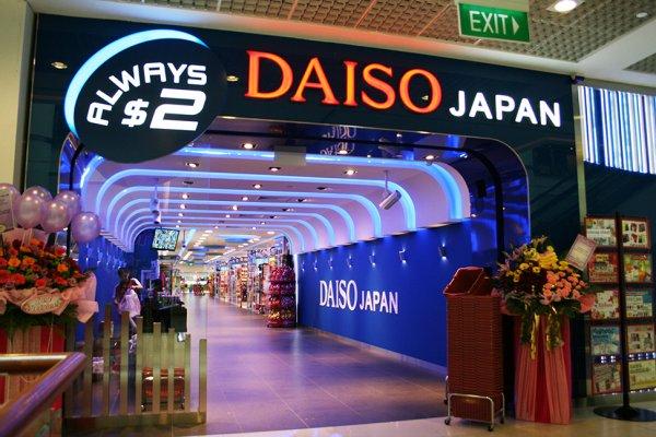 Daiso Storefront @ Citysquare mall, Credits  Daiso
